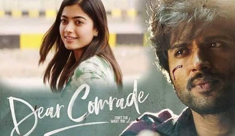 dear comrade tamil movie download