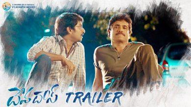 devadas tamil dubbed movie download