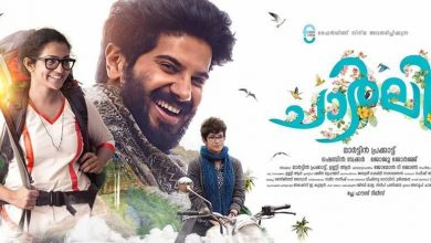 Photo of Charlie Malayalam Movie Download in 720p HD Free