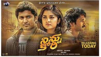 Photo of Ninnu Kori Movie Songs Download in High Quality Audio Free