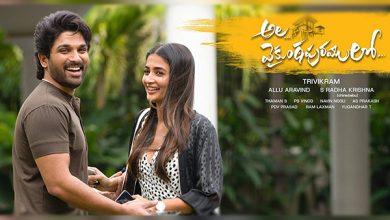 Photo of Ala Vaikunthapurramuloo Full Movie In Hindi Download Filmyzilla