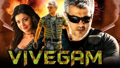 vivegam tamil movie download