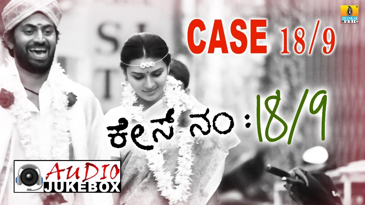 case no 18/9 kannada movie songs download