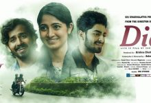 Photo of Dia Movie Download In Tamil 720p HD For Free