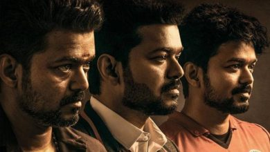 Photo of Bigil Full Movie Download Tamilrockers in High Quality [HQ]