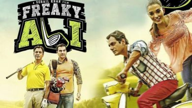 freaky ali movie download