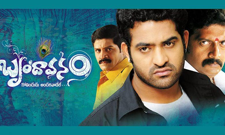 Brindavanam Tamil Dubbed Movie Download