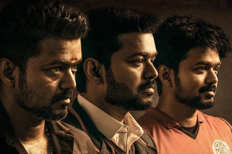 Bigil Full Movie Download Tamilrockers in High Quality [HQ]