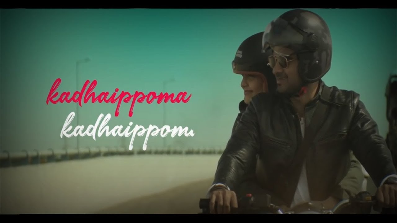 kadhaippoma song mp3 download