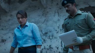 Photo of Mardaani 2 Full Movie Download Pagalworld in 720p HD