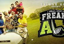 Photo of Freaky Ali Full Movie Download 480p For Free
