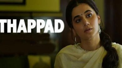 Photo of Thappad Movie Download 480p Taapsee Pannu Full Movie