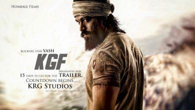 kfc full movie download in hindi 720p