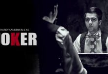 Photo of Joker Song Download Mp3 in High Definition [HD] Audio