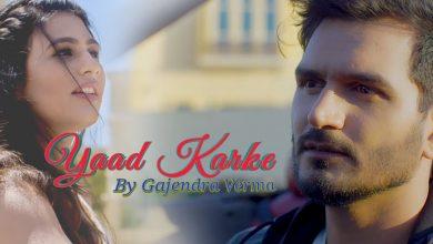 Yaad Karke Song Download Mr Jatt