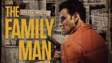 Photo of The Family Man 2019 480p Download For Free
