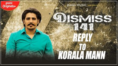Photo of Dismiss Song Download Djpunjab in High Quality Audio Free