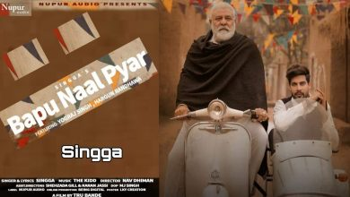 Photo of Bapu Naal Pyar Singga Song Mp3 Download in High Quality Audio