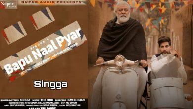bapu naal pyar singga song mp3 download