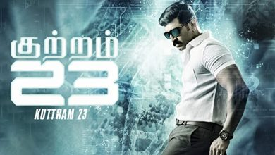 Photo of Kuttram 23 Movie Download in High Quality [HQ] Free