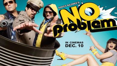 Photo of No Problem Full Movie Download in BluRay HD Free