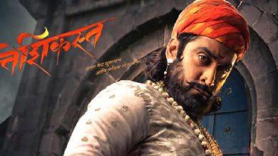 fatteshikast movie download