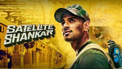 satellite shankar movie download