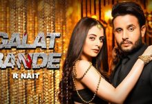 Photo of Galat Bande Song Download Mp3 in High Quality Audio