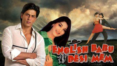 english babu desi mem full movie download