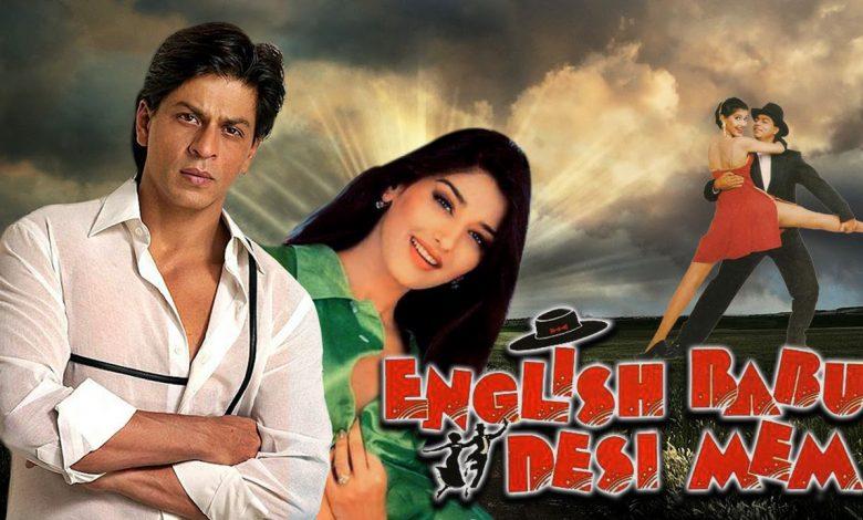 English Babu Desi Mem (1996) ျမန္မာစာတန္းထုိး