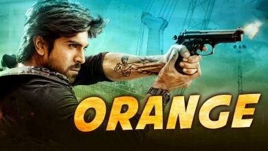 Photo of Orange Movie Songs Download in High Quality [HQ] Audio Free