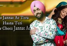 Photo of Tera Hasna Bhi Jannat Hai Download Pagalworld in 320kbps HD