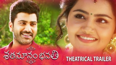 Photo of Shatamanam Bhavati Movie Songs Download in HQ Free