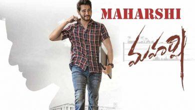 Photo of Maharshi Full Movie In Hindi Dubbed Mahesh Babu Download