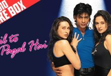 Photo of Dil To Pagal Hai Full Movie Download in 720p BluRay Free