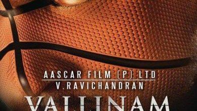 vallinam movie download