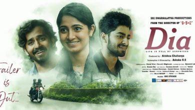 dia movie in telugu download