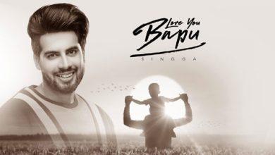 Bapu Nal Pyar Sada Song Download Mp3