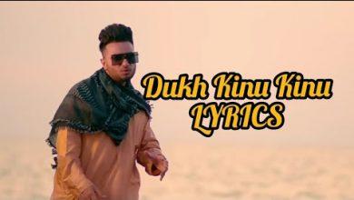 Dukh Kinu Kinu Dasa Mp3 Song Download