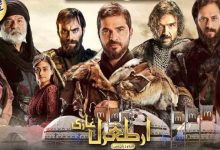 Photo of Ertugrul Ghazi Song Download Mp3 in HD For Free