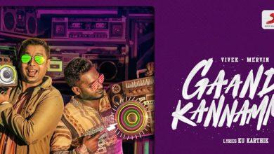 Photo of Gaandukanamma Song Download Mp3 Full Tamil Song Free