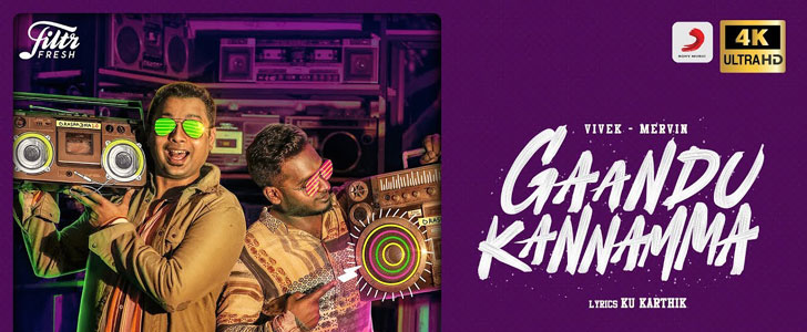 Gaandukanamma Song Download Mp3