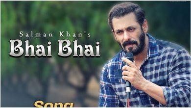 Photo of Hindu Muslim Bhai Bhai Mp3 Song Download Salman Khan New Song