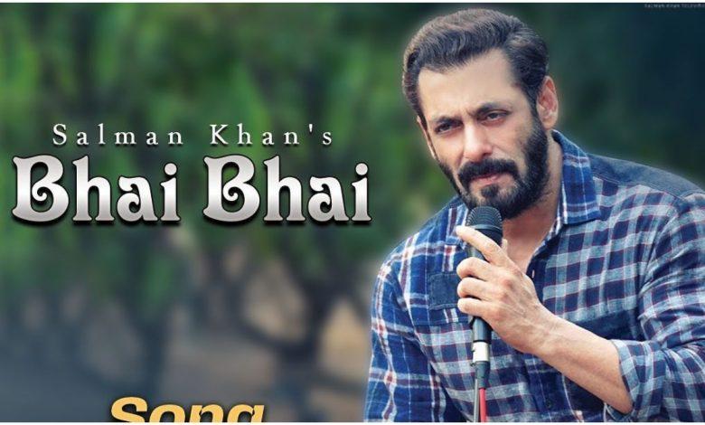 Hindu Muslim Bhai Bhai Mp3 Song Download Salman Khan New Song Quirkybyte