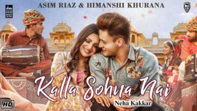Photo of Kalla Sohna Nai Mp3 Download Neha Kakkar Rajat Nagpal
