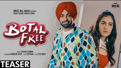Ki Botal Free Mp3 Download