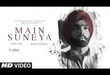 Photo of Main Suneya Ammy Virk New Punjabi Song Download