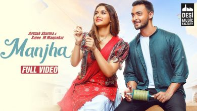 Photo of Manjha Song Download Mp4 Pagalworld Full Song Video