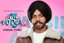 Photo of Putt Katni Ta Mere Naal Mp3 Download Satbir Aujla Full Song