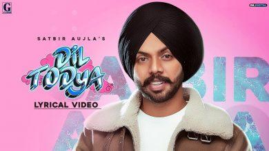 Putt Katni Ta Mere Naal Mp3 Download